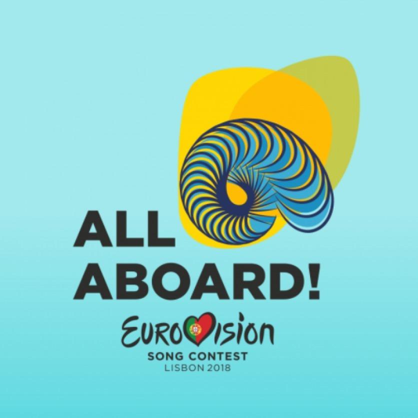 Євробачення-2018: коли відбудеться конкурс