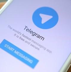 У Росії заблокували Telegram