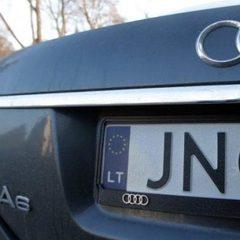 За користування автомобілем на литовських номерах оштрафували харків'янку на 1,756 мільйона гривень