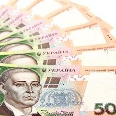 НАЗК розподілило півмільярда державних коштів між шістьма партіями