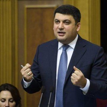 Гройсман назвав обсяг інвестицій в Україну, який має забезпечити зростання економіки