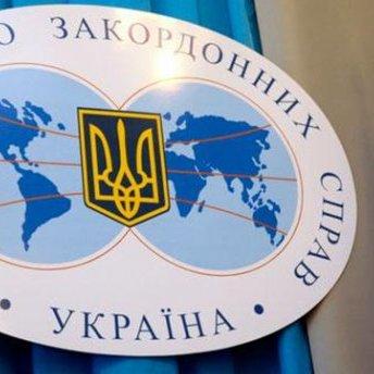 Україна підтримала військову операцію в Сирії: заява МЗС