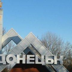 Окупований Донецьк залишився без Інтернету та мобільного зв'язку: місцеві говорять про наступ