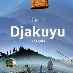 Українську короткометражку нагородили на кінофестивалі у Румунії