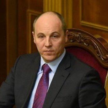 Спецперевірка кандидатів у ЦВК завершилася - Парубій