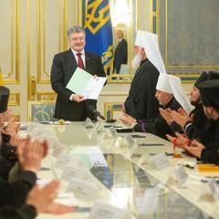 Порошенко провів зустріч з предстоятелями православних церков України (фото)
