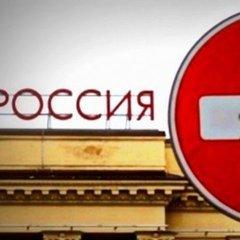 Трамп поки не схвалив додаткових санкцій проти РФ - Bloomberg