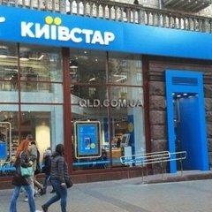 «Київстар» не має претензій до тендеру на 4G