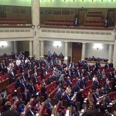 Нардепи підтримали звернення Президента України до Вселенського Патріарха