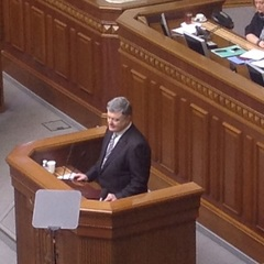 Президент у парламенті: «Київські князі необачно заснували Москву»