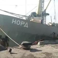 Частині екіпажу скандального судна «Норд» вдалося втекти з України