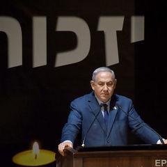 Шість країн готові перемістити свої посольства в Єрусалим - Нетаньягу