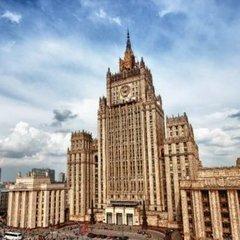 У російському МЗС повідомили про замінування будівлі