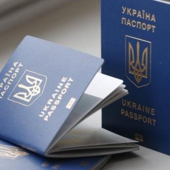 Цінність громадянства України істотно зросла - дослідження