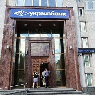 Екс-керівника Укргазбанку взяли під варту