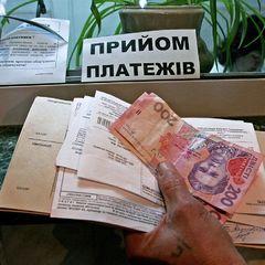 Субсидії на комуналку різко скоротилися: хто і скільки отримав