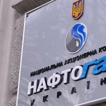 «Нафтогаз» відреагував на рішення «Газпрому» розірвати контракт