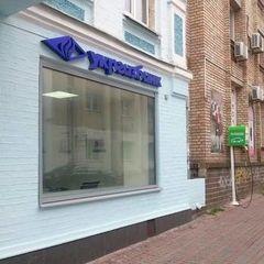 Екс-заступника голови правління «Укргазбанку» взяли під варту