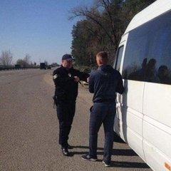 В Україні почали масштабну перевірку пасажирського транспорту