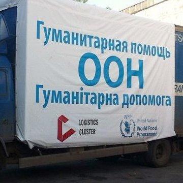 В ООН заявили про нестачу коштів на гуманітарну допомогу Україні