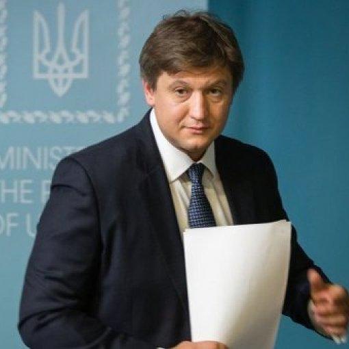Данилюк розповів віце-президенту Єврокомісії, на що піде транш ЄС