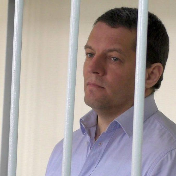 Суд у Москві сьогодні продовжить розгляд справи Сущенка