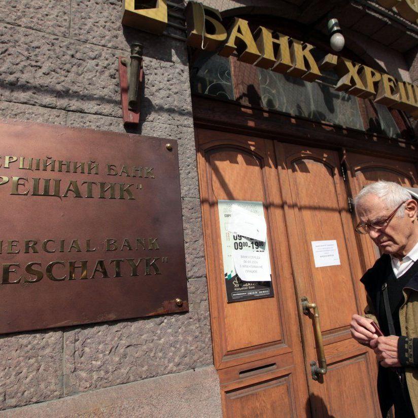 Ліквідації бути: суд відхилив позов кредитора банку Хрещатик