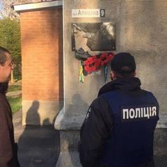 У Полтаві розбили меморіальну дошку, присвячену учаснику АТО (фото)