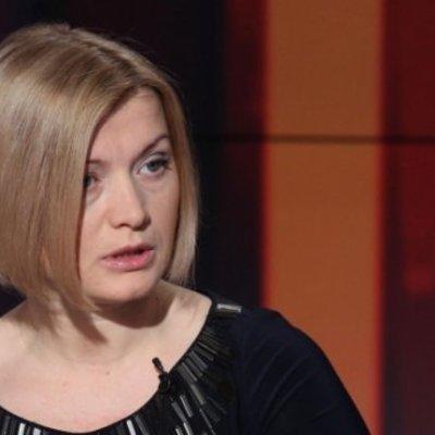 Понад 400 осіб на окупованій території Донбасу вважають зниклими, – Геращенко