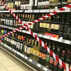 Місцева влада отримала право обмежувати продаж алкоголю