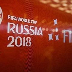 ФІФА не переноситиме ЧС-2018 з Росії: експерт озвучив головну причину