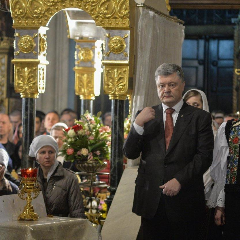 Порошенко: Патріарх РПЦ не зможе ветувати рішення про автокефалію церкви в Україні