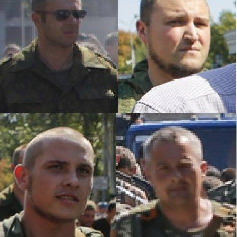 «Парад» військовополонених в ДНР: військові просять опізнати фото бойовиків-організаторів (фото)