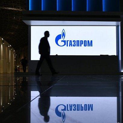 Розрив контракту з Україною не означає зупинку транзиту, - Газпром