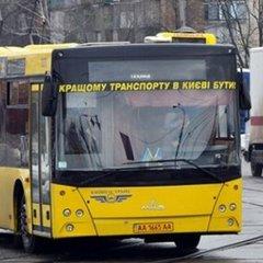 У Києві може знову подорожчати проїзд у наземному: названа сума