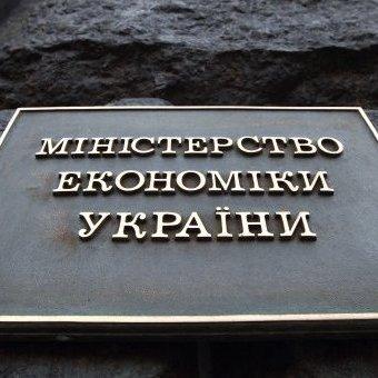 В Україні можуть скасувати прописку в паспорті, замінивши її на інше