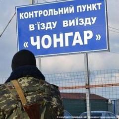 Затриманий в Криму Стешенко зникнув – адвокат
