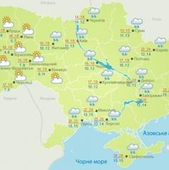 У п'ятницю Україну накриють дощі - синоптик