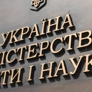 Абітурієнти з Криму і Донбасу зможуть вступати до вишів без ЗНО