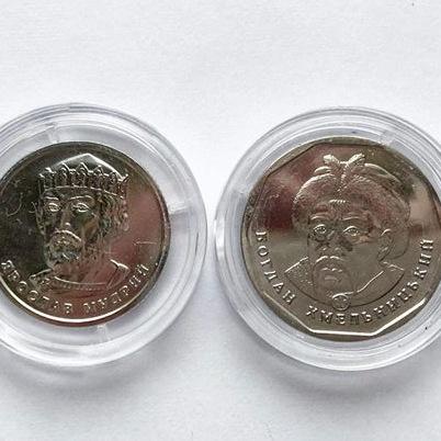В Україні від сьогодні увійдуть в обіг нові гривневі монети