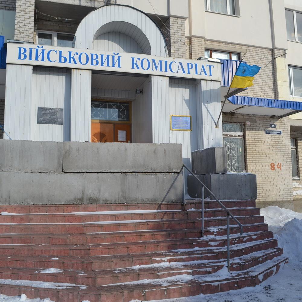 Полторак затвердив план реформи військкоматів