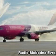Wizz Air відкриває три нові маршрути з Києва