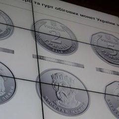 НБУ ввів в обіг монети номіналом 1 і 2 гривні