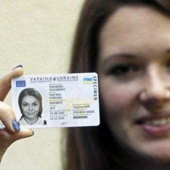 Абітурієнти не зможуть вступити до вишу без ID-картки: нагадування від Міносвіти