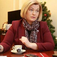 Ірина Геращенко дала оцінку квітневій сесії ПАРЄ