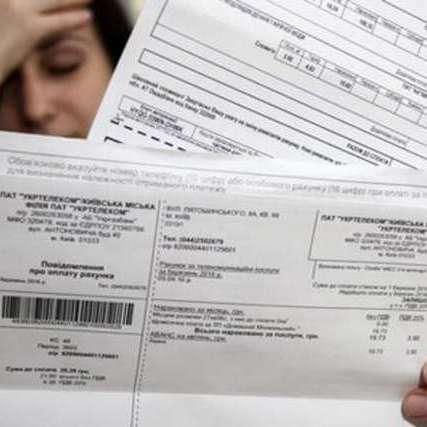 Субсидії можуть втратити до 20% отримувачів