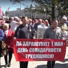 У Харкові учасників маршу з нагоди Дня 1 травня облили кефіром