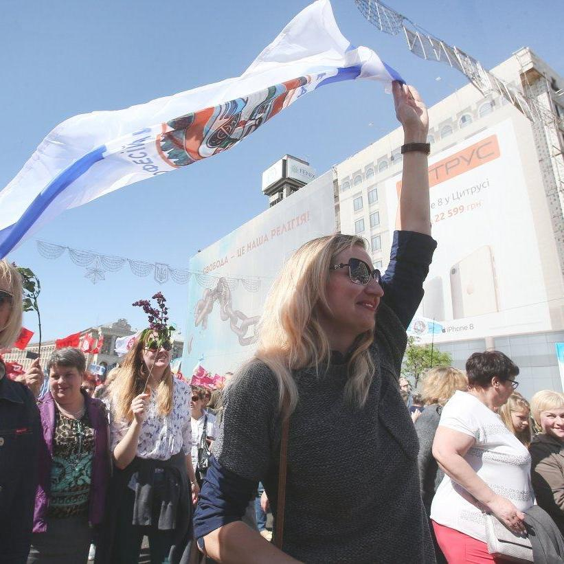 У Києві пройшов першотравневий марш (фото)