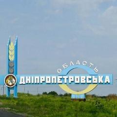Верховна Рада може перейменувати Дніпропетровську область на Січеславську