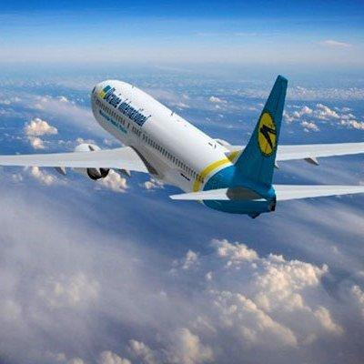 МАУ запустила прямий рейс до Індії